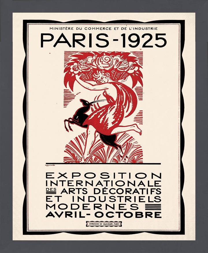 1925-Poster.jpg