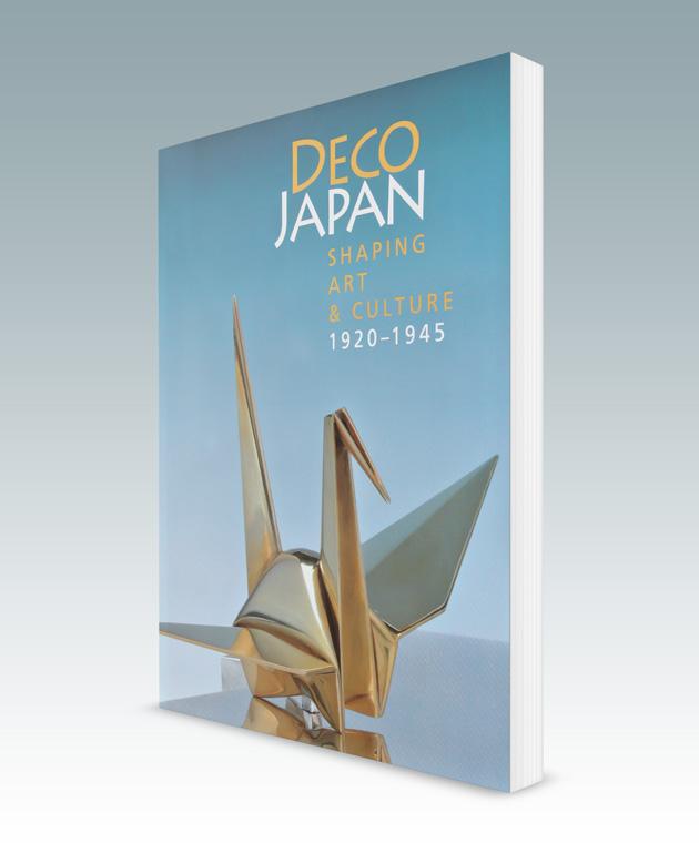 Deco Japan Catalogue
